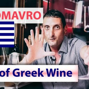 Greek Wine in 3 Minutes - Xinomavro