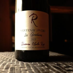 domaine-elodie-roy-2019s-–-a-new-estate